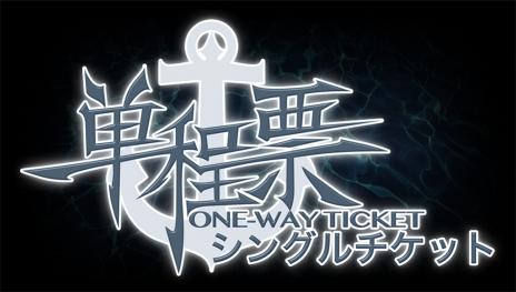 单程票logo
